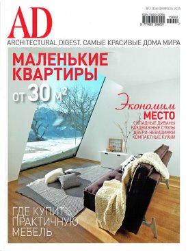 AD February 2015