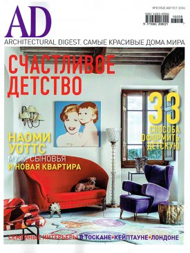 AD August 2016
