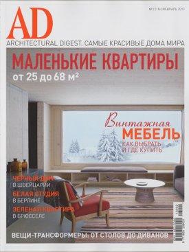 AD February 2013