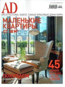 AD October 2016